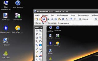 http://supergeterodin.narod.ru/tex/1/screen4.png